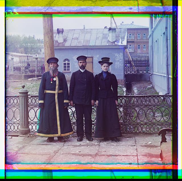 Цветные  начала 20 века